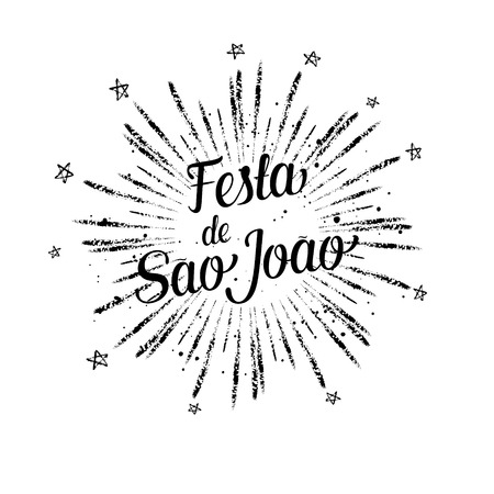 carnaval: Festa de Sao Joao black label summer holiday calligraphic poster, illustration. Vector firework carnaval background with stars.