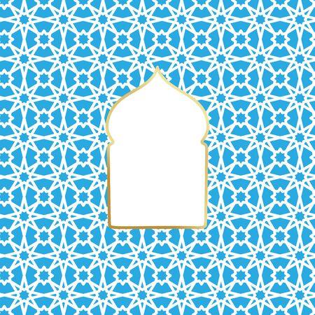 Vector arabic pattern background element in arabic style