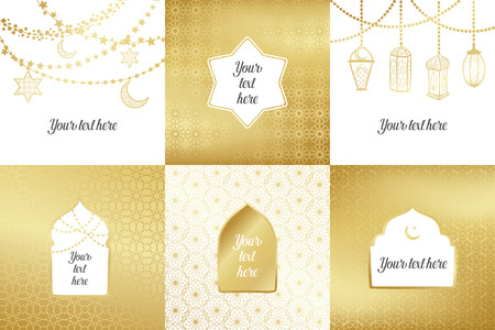 Eid Al Adha Mubarak greeting card, banner, poster, logo with lantern, crescent, moon and star elements on holiday. Vector arabic gold background in islamic style