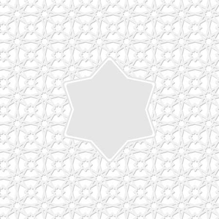 islamic pattern: Vector arabic pattern background with star element in arabic style