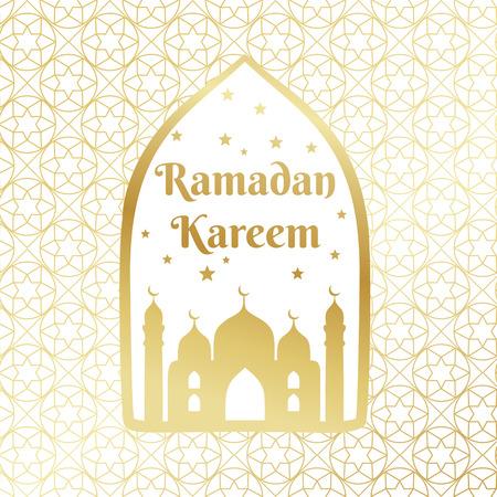 Ramadan Kareem poster.