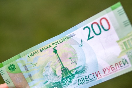 New Russian Banknote Two hundred rubles. Cash paperclose up with green grass boke background