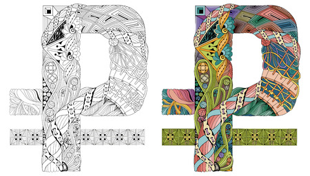 Hand-painted art design. Symbol of ruble for t-shirt and other decoration. Colored and outline set