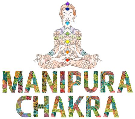 Hand-painted art design. Hand drawn illustration words Manipura Chakra for t-shirt and other decoration