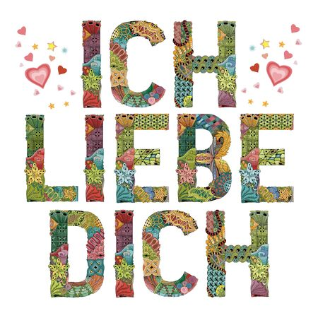 Hand-painted art design. Hand drawn illustration words ICH LIEBE DICH. I love you in German for t-shirt and other decoration