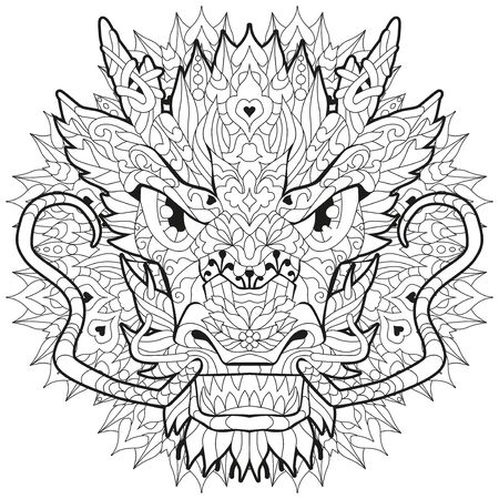 Head of dragon with mandala styled for t-shirt design, tattoo and other decorations