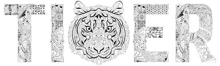 Hand-painted art design for coloring. Hand drawn illustration word tiger for t-shirt and other decoration