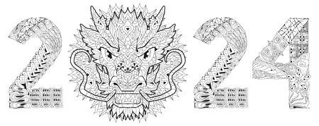 Hand drawn dragon number 2024 for coloring, for t-shirt and other decorations