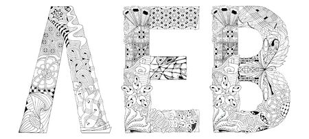 Hand-painted art design. Hand drawn illustration word LEO in Russian for t-shirt and other decoration 向量圖像
