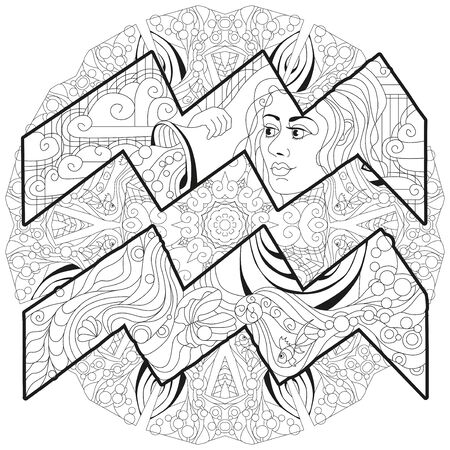 Aquarius zodiac sign with mandala cute cartoon character retro zentangle stylized in vector for coloring