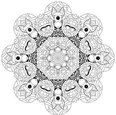 Textures De Livre De Coloriage Pour Adultes De Vecteur. Conception artistique peinte à la main. Coloriage adulte anti-stress. Illustration dessinée à la main en noir et blanc pour le livre de coloriage.