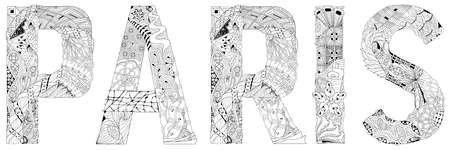 Word PARIS. Vector decorative object for coloring Vettoriali