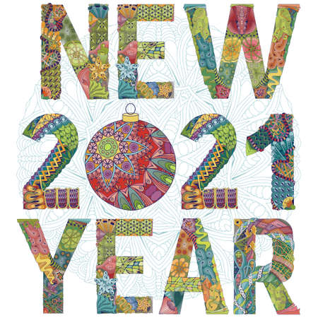 Number 2021 new year. Vector decorative object Vettoriali