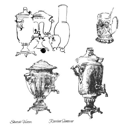 Russian samovar sketch. Vector drawing illustration Vector