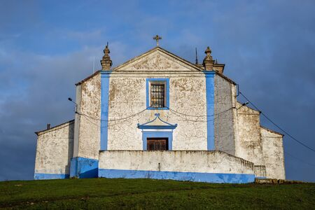 Church Arraiolos, Alentejo, Portugal 版權商用圖片