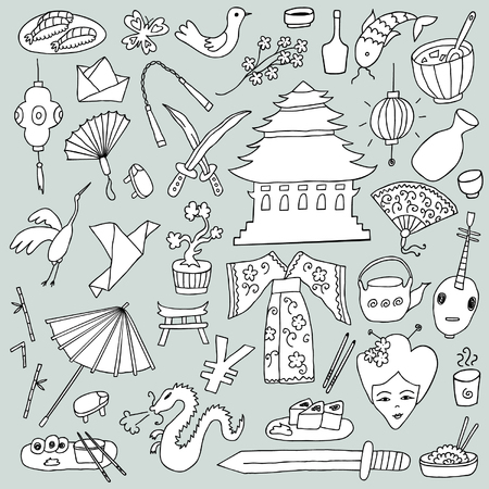 Hand drawn Japanese isolated objects set. Vectores