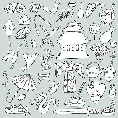 Hand drawn Japanese isolated objects set. Illustration