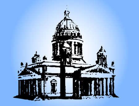 Russian temple Фото со стока