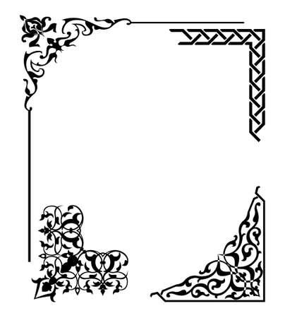 Frame elements