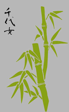 Bamboo background Stock Photo - 782008