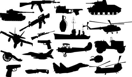 military objects Stock Photo