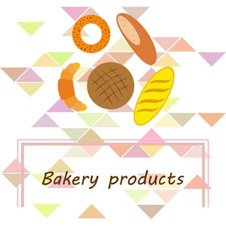 Bakery products banner, vector illustration. Wheat bread, pretzel, croissant