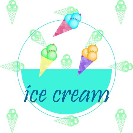 Sweet cartoon ice cream. Vector colorful ice creams. Иллюстрация