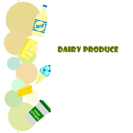 Milk, sour, cheese, cream and butter vector illustration of dairy products.  イラスト・ベクター素材