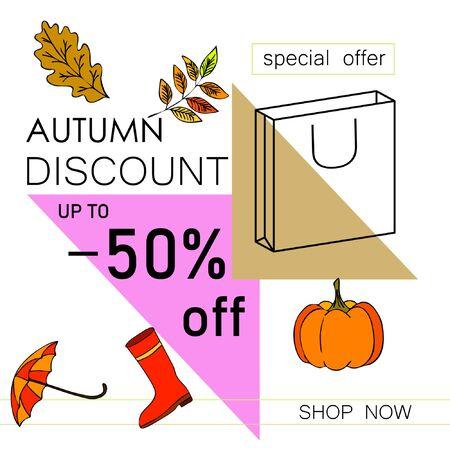 Autumn sale banner template design, Special offer. Ad concept. Vector illustration 向量圖像