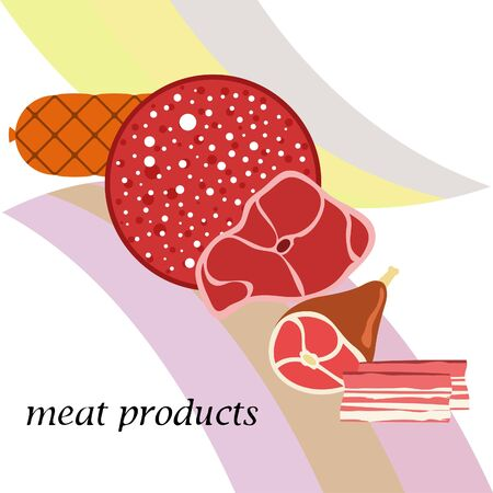 Fresh meat products. Bacon steak whole leg sausage. Meat icons. Vector image. Ilustrace