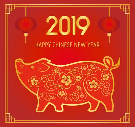 Ilustracja wektorowa karty dreeting ze złotą świnią. Koncepcja szczęśliwego chińskiego nowego roku 2019. Znak zodiaku świni jako symbol roku - świnia.
