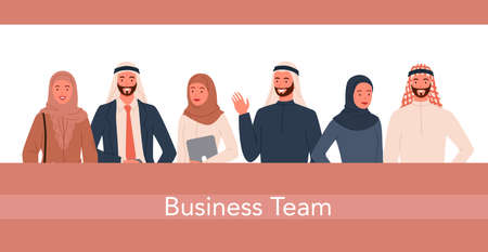 Arab business people team avatar vector illustration set. Cartoon arabian man woman office worker characters in traditional or modern clothes, in suit or dress and islam hijab work together background 向量圖像