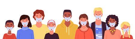Different people in medical masks, portraits vector illustration set. Cartoon man woman characters wear protective mask to protect health