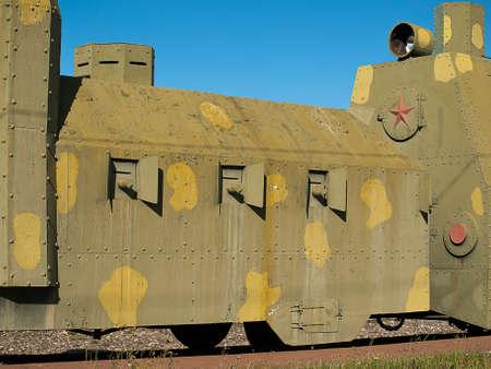 World War II Soviet armored train