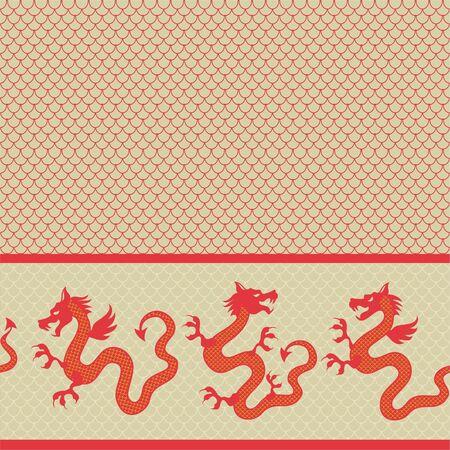 seamless horizontal pattern of the dragon