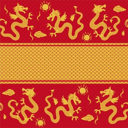 dragon calligraphy: seamless horizontal pattern of the dragon