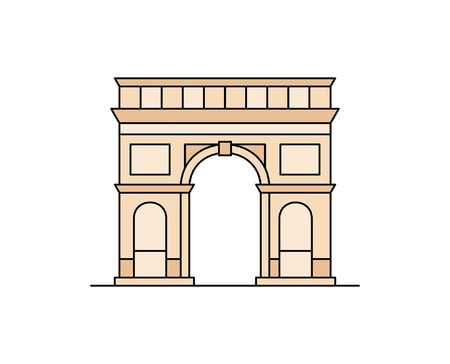 Triumphal Arch icon. isolated on white background Illustration
