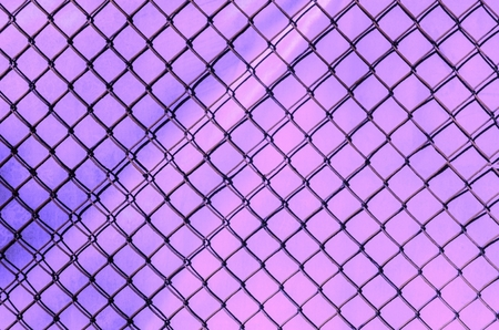trustworthy: The background grid Stock Photo