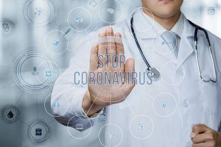 The concept of stop the spread of coronavirus.