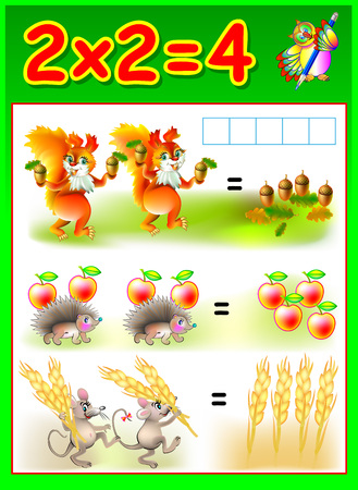 Educational page for children with multiplication table. Developing skills for counting and multiplication. Vector image. Illustration