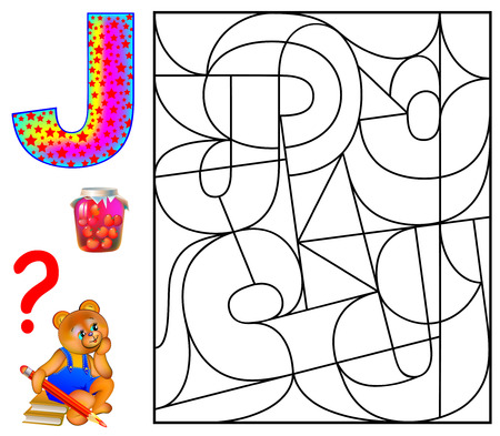 Educational page with letter J for study English. Logic puzzle. 5 Find and paint letters J. Vector image. Illustration