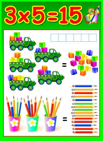 multiplicacion: página educativa para los niños con la multiplicación. Imagen del vector.