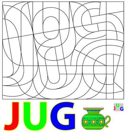 lógica: La página de la Educación para el estudio de Inglés. Necesidad de encontrar la palabra oculta y pintar las letras en colores correspondientes. rompecabezas de la lógica. Imagen del vector.