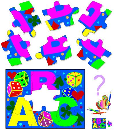 ロジック パズル。検索し、画像に対応する 1 つだけの作品を描きます。ベクターの漫画のイメージ。  イラスト・ベクター素材