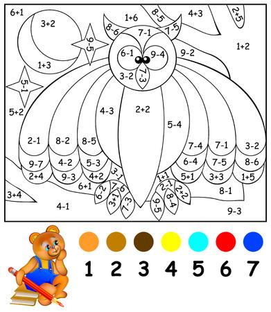 Hoja De Cálculo Matemática Para Niños Sobre Suma Y Resta. Resuelva ...
