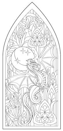 黒と白の美しいステンド グラスとドラゴンの中世ゴシック様式の窓の着色図面のページ。子供と大人のためのワークシート。ベクター画像。  イラスト・ベクター素材