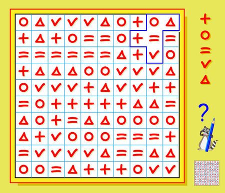 Logic puzzle game. Need to draw the lines so that every figure will have five different signs.