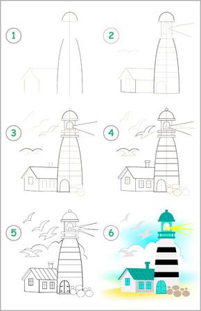 La page montre comment apprendre étape par étape pour dessiner un phare. Développer les compétences des enfants pour le dessin et la coloration.