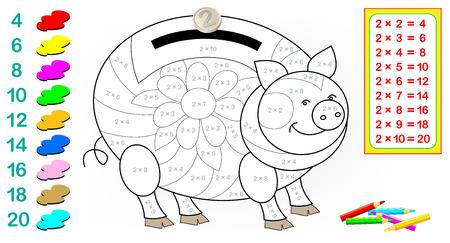 Ficha con ejercicios para niños con multiplicación por dos. Necesita resolver ejemplos y pintar la imagen con colores relevantes. Imagen de dibujos animados de vector.