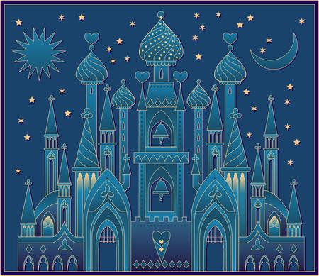 Ilustración de un cuento de hadas oriental del castillo oriental de fantasía. Imagen de dibujos animados de vector. Ilustración de vector